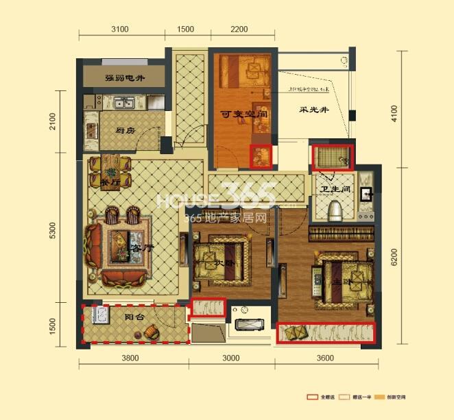 瑞立东方花城5、6、8号楼H户型 约90㎡ 三房两厅一卫