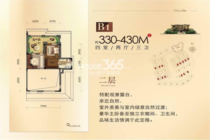 源山墅别墅B1户型二层330-430平户型图