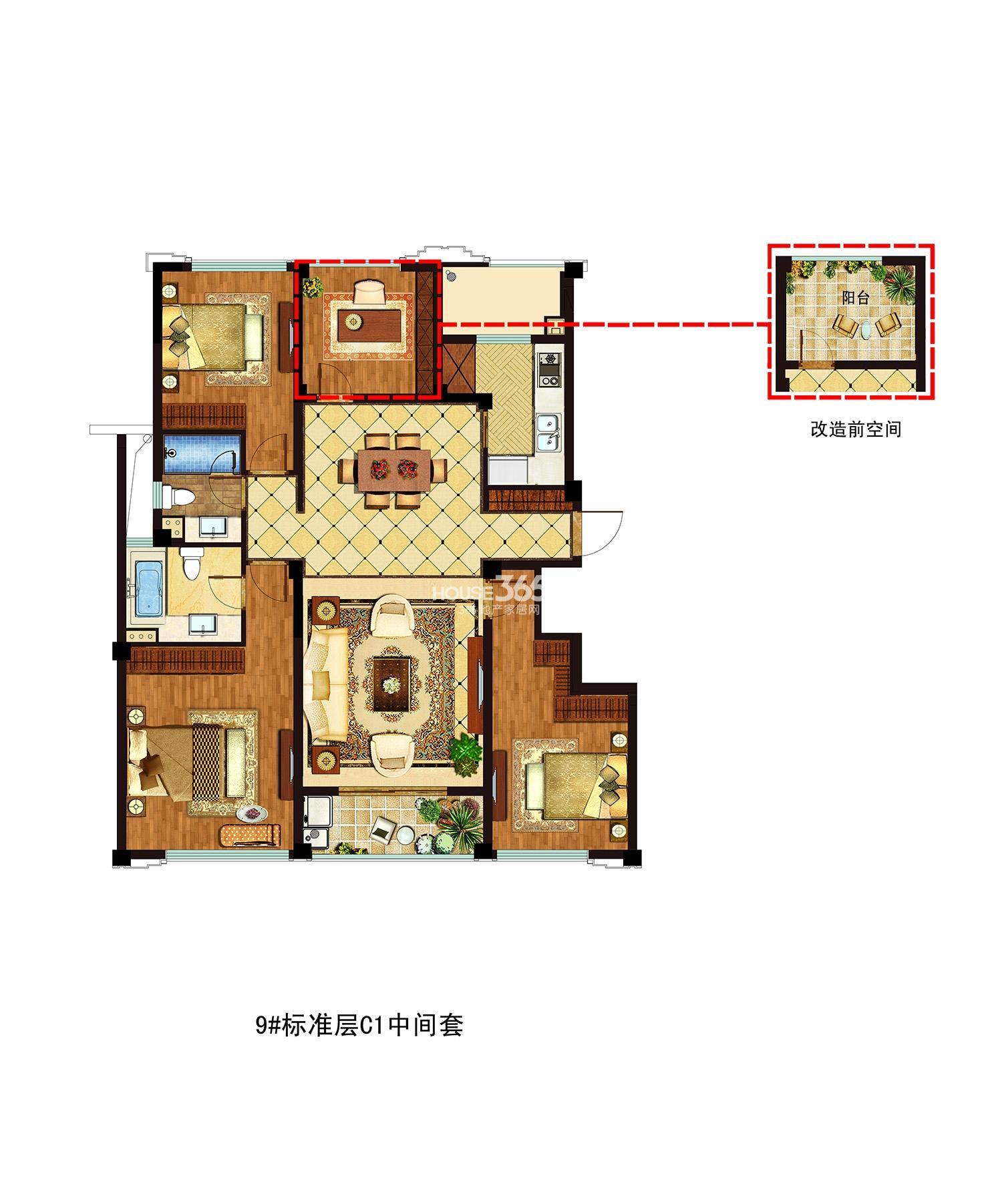 九龙仓碧玺项目9号楼标准层C1中间套 137㎡ 三房两厅两卫