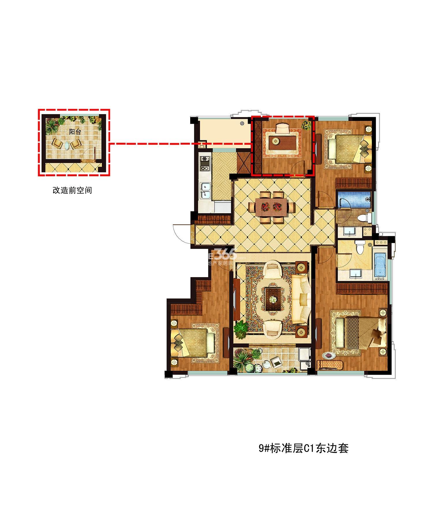 九龙仓碧玺项目9号楼标准层C1东边套 137㎡ 三房两厅一卫
