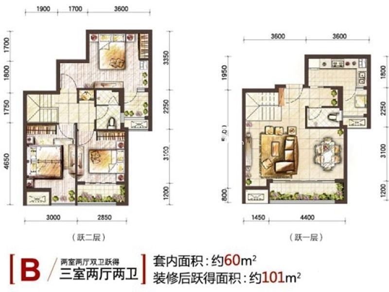 万科金域学府一期翰江组团G5/G6跃层标准层B户型3室2厅2卫1厨 60.00㎡