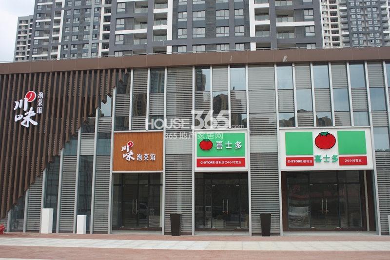 绿洲白马公馆底商实景(2014.9)