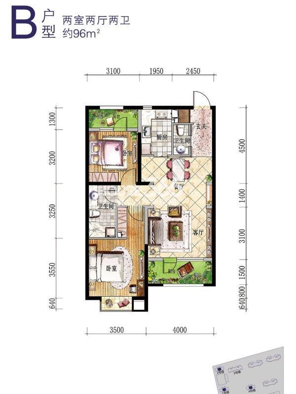 雅宾利花园二期户型图 B户型 两室两厅两卫 96㎡