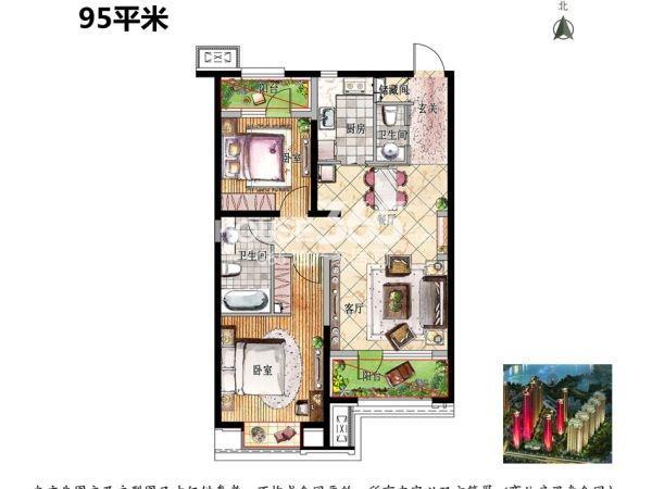 雅宾利花园二期户型图 两室两厅两卫 95㎡
