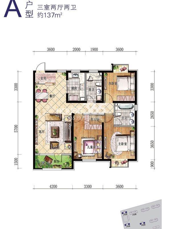 沈雅宾利花园二期户型图 A户型 三室两厅两卫 137㎡