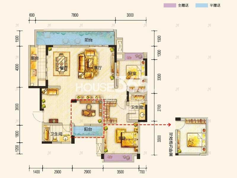 东原九城时光一期洋房4/6号楼标准层A户型3室2厅2卫1厨 102.00㎡
