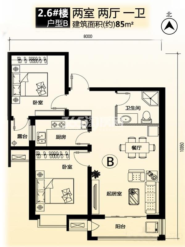 半岛国际B户型2室2厅1卫1厨 85.00㎡