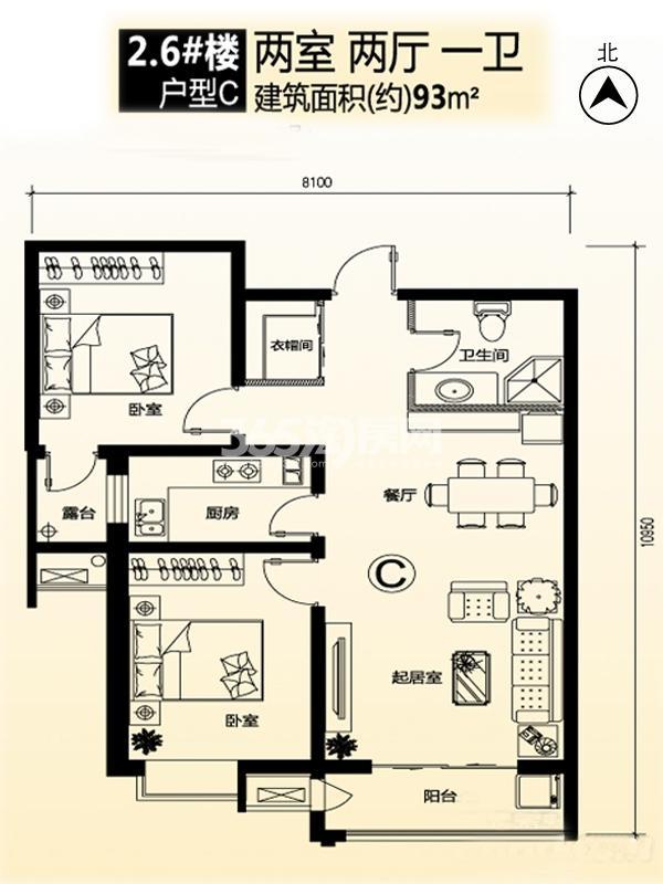 半岛国际·建华城市广场户型图