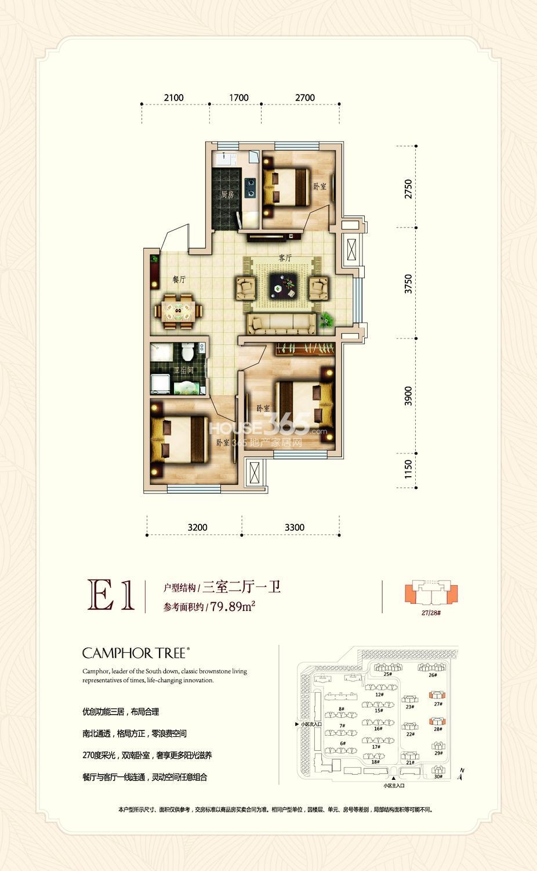 万锦香樟树 五室四厅两卫 150.64平米 户型图_沈阳树