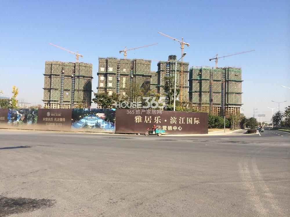 雅居乐滨江国际在建房源实景图(11.26)