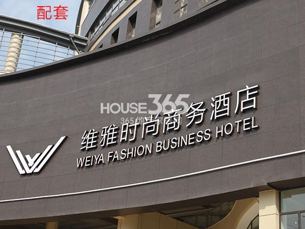 绿都万和城配套酒店实景(2014.11)