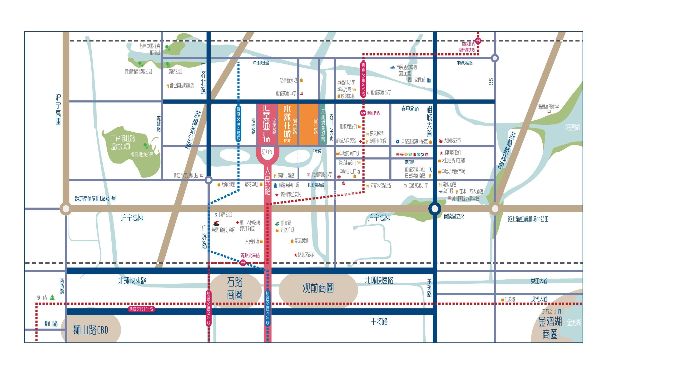 水漾花城交通图