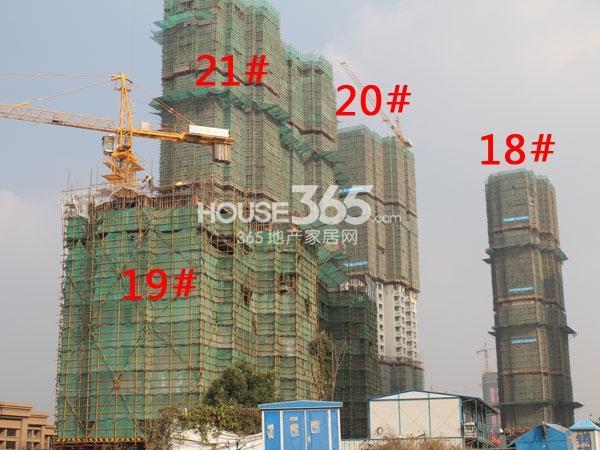 华润国际社区18-21#楼工程进度(2014.11)