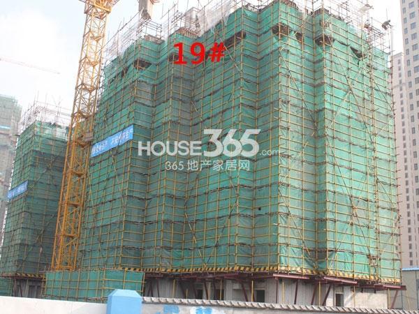 华润国际社区19#楼工程进度(2014.11)