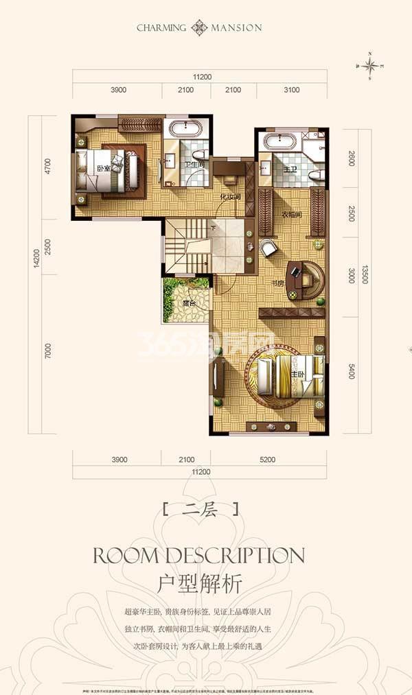 保利罗兰公馆 户型图 类独栋别墅D2 187㎡二层