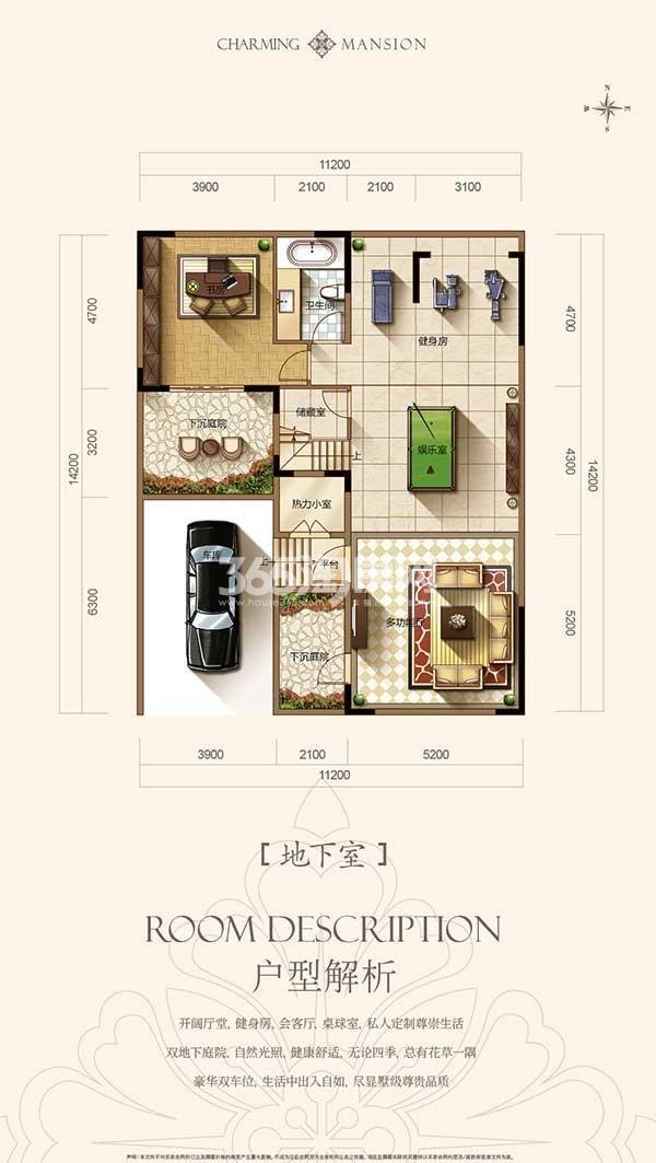 保利罗兰公馆 户型图 类独栋别墅d2 187㎡