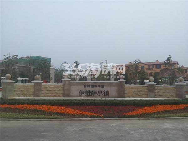 首创新北京半岛实景图