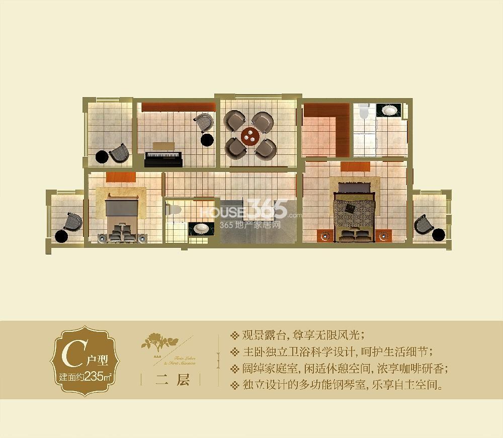 双湖壹号公馆一期联排别墅C户型235㎡二层(12.17)