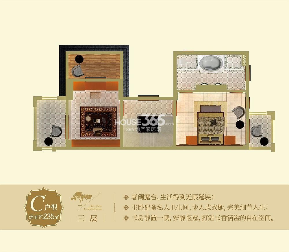 双湖壹号公馆一期联排别墅C户型235㎡三层(12.17)