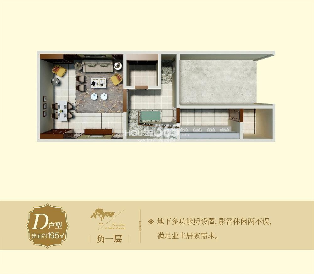 双湖壹号公馆一期联排别墅D户型195㎡负一层(12.17)