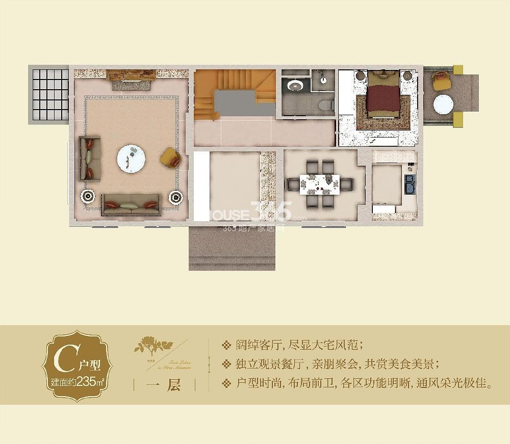 双湖壹号公馆一期联排别墅C户型235㎡一层(12.17)
