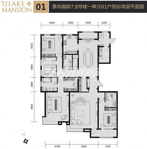 富力津门湖二期户型图 景尚嘉郡7、8号楼一单元01户型 275.65㎡