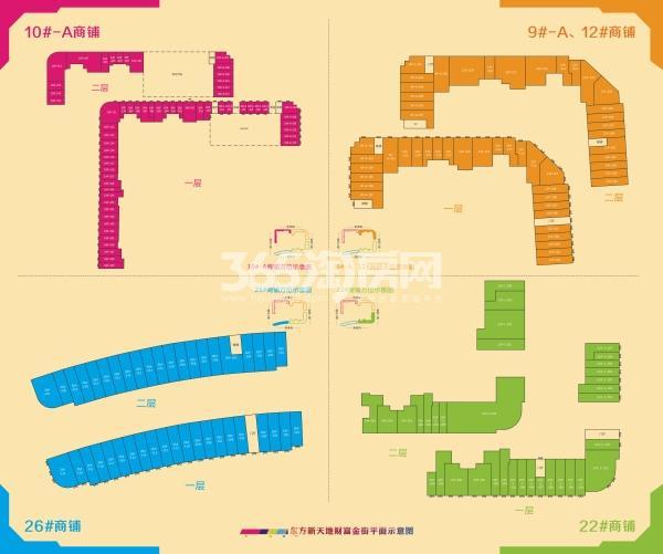 东方新天地美食城商铺平面图