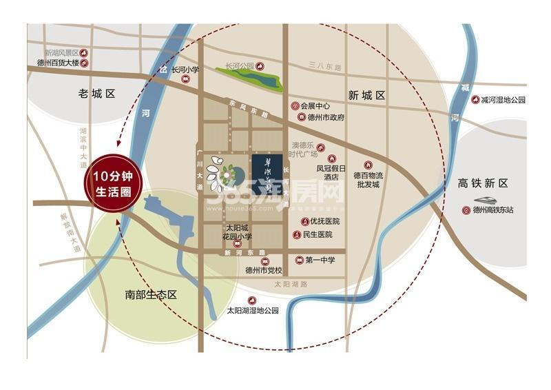 翠湖庄园交通图