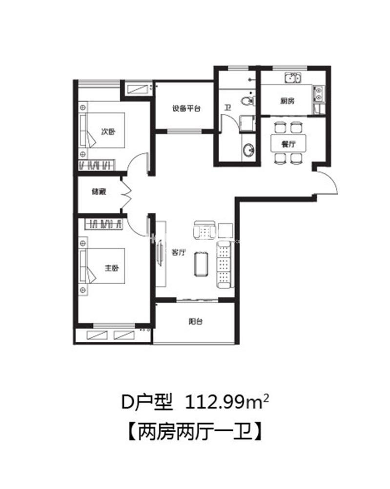 泰来苑标准层D户型112.99㎡(1.25)