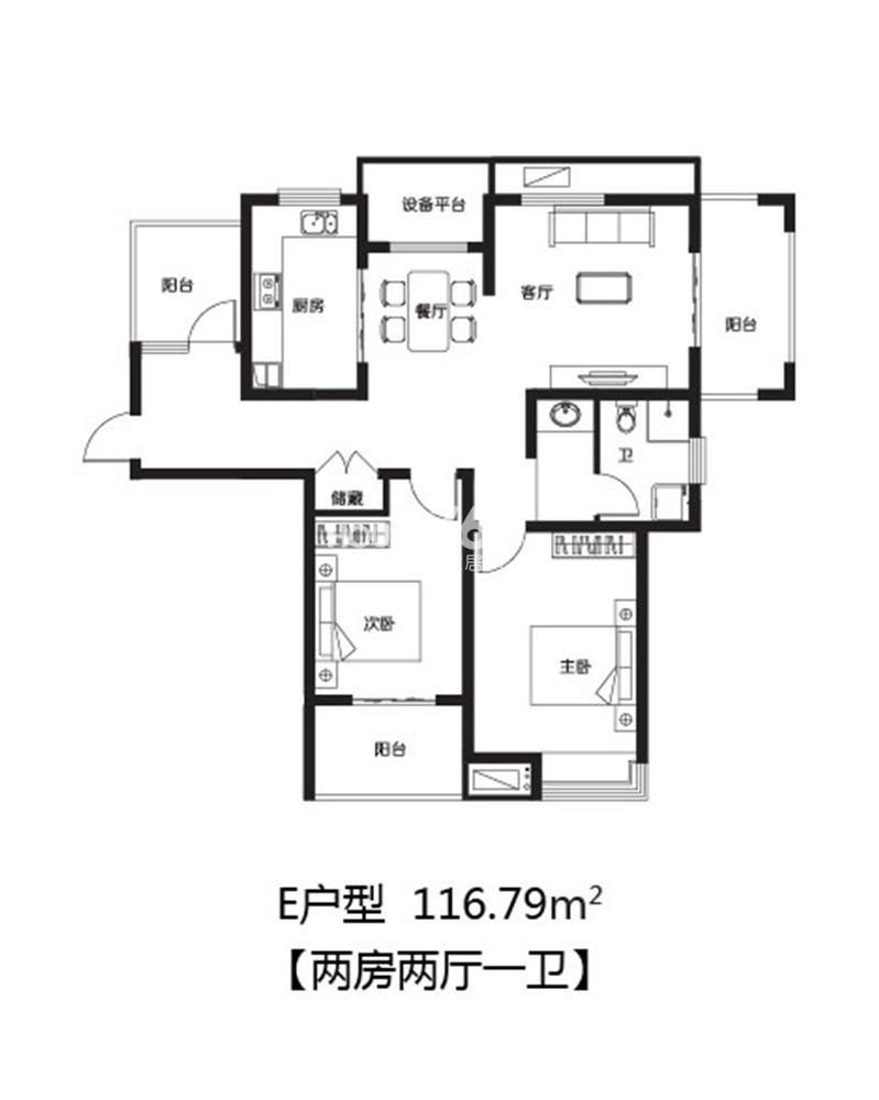泰来苑标准层E户型116.79㎡(1.25)