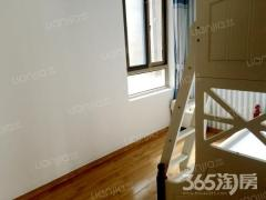 星叶枫情水岸 3室2厅 112平
