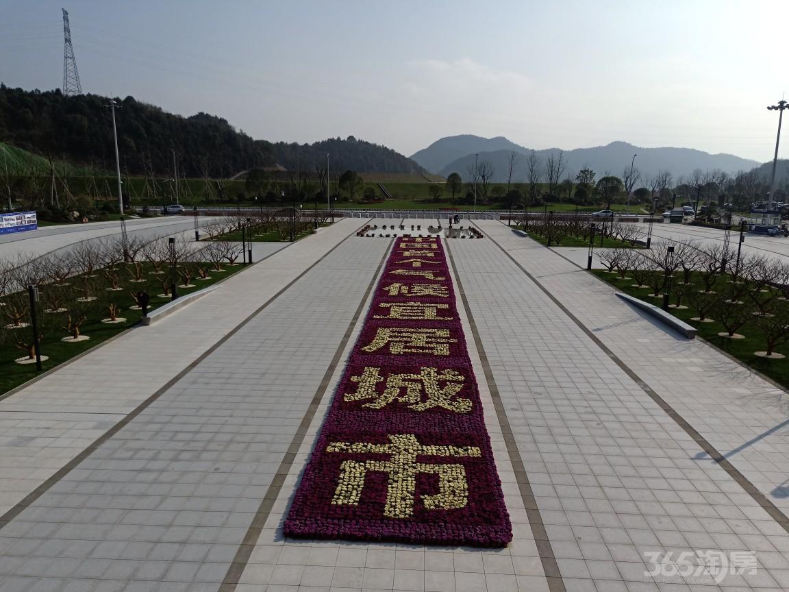 杭州建德境内居然还有四千三的住宅金色佳园不限可落户