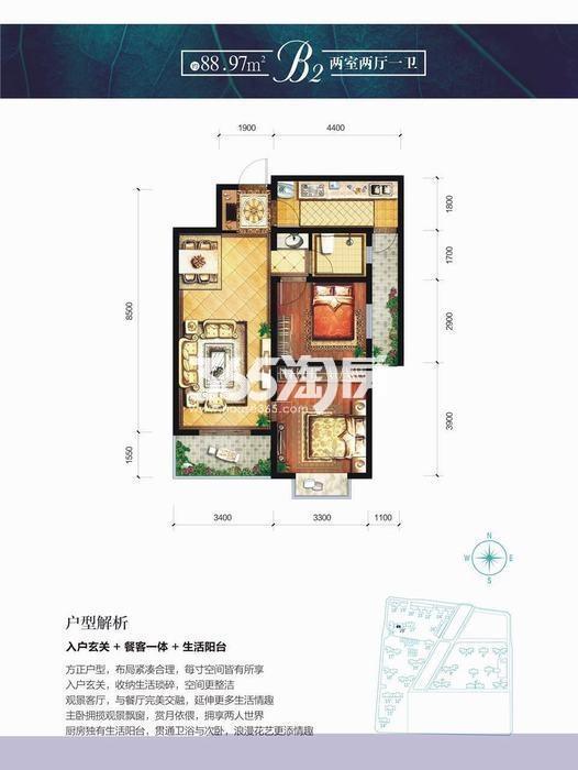 智慧新城18#楼两室两厅一厨一卫88.97㎡