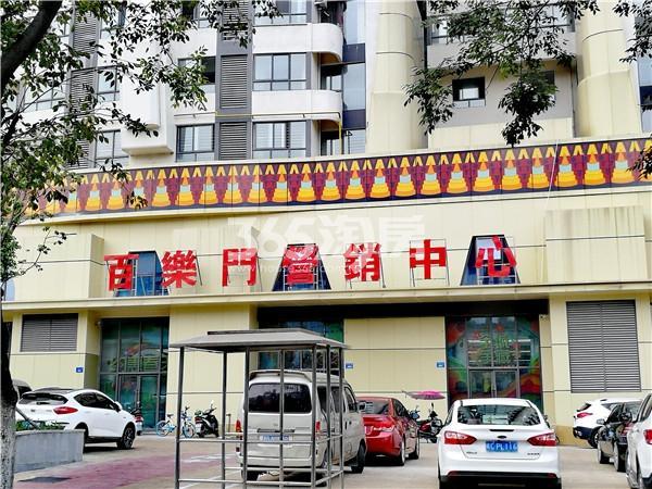 百乐门文化经贸广场实景图