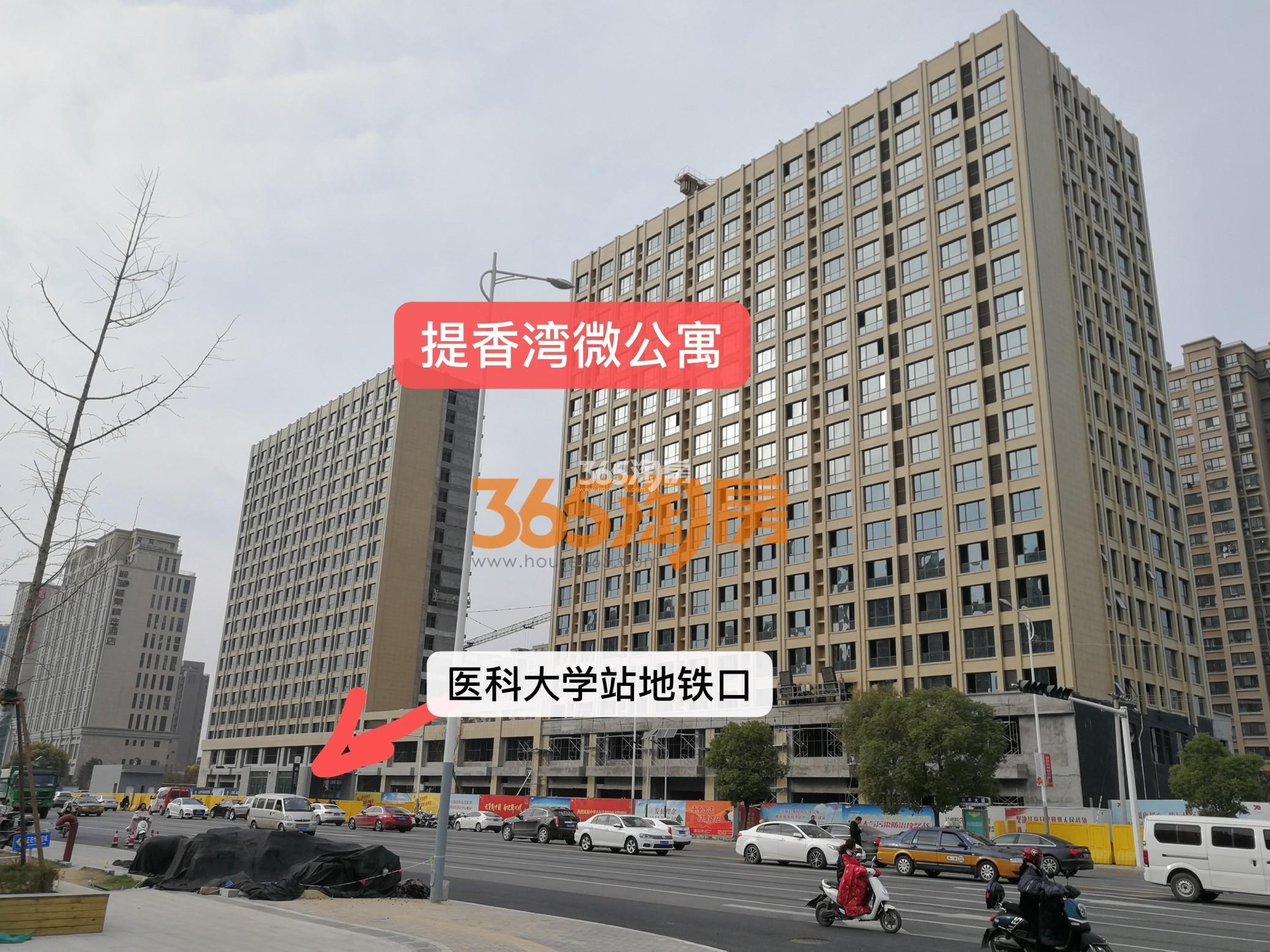 提香湾微公寓实景图
