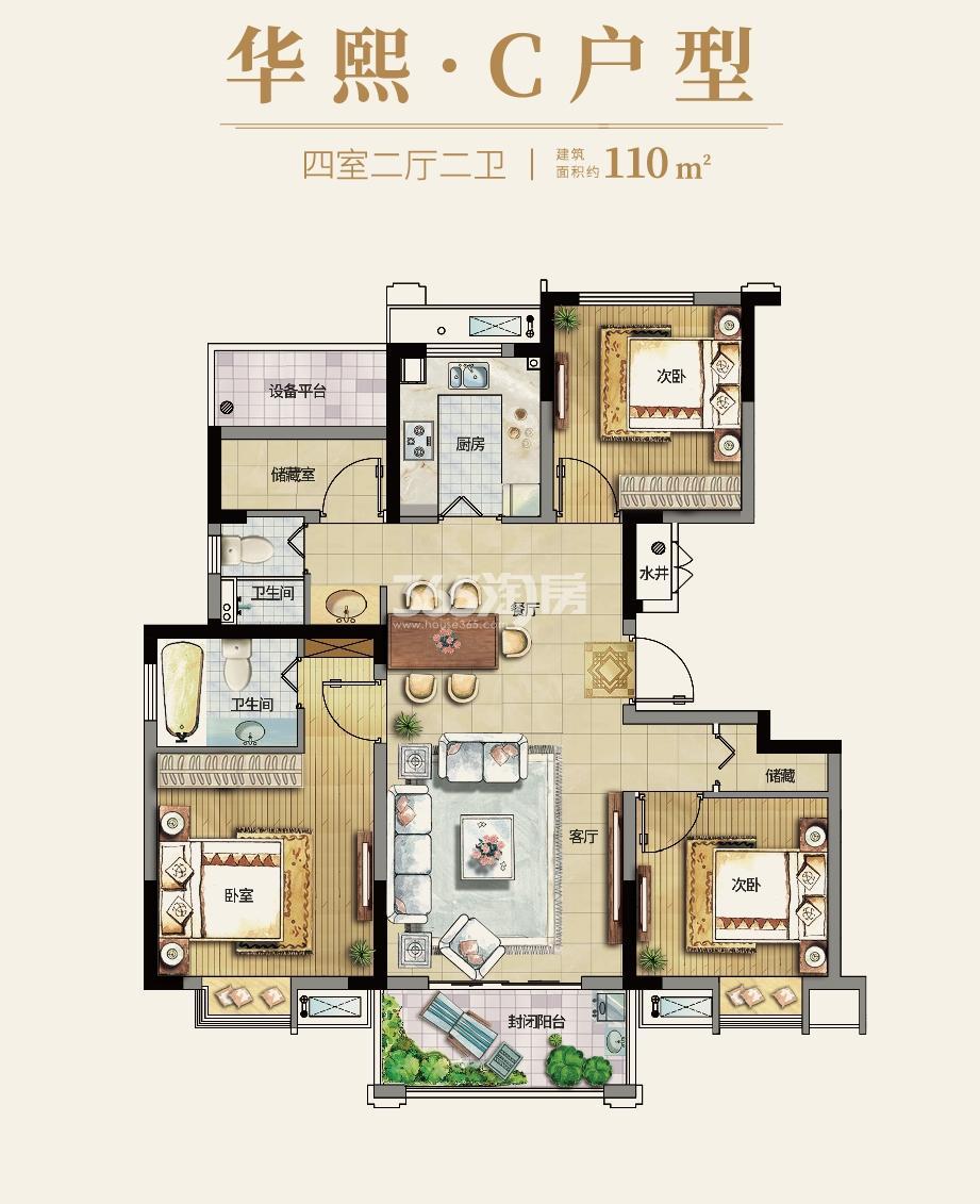 红豆香江华庭110㎡户型图