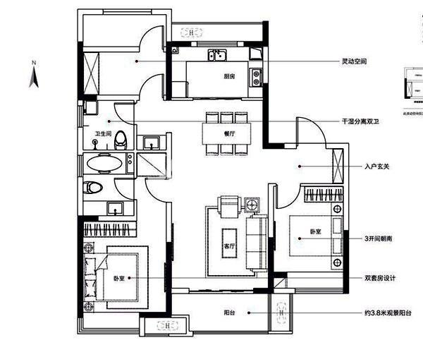 华润置地崐崘御-汀堂C户型图(115㎡)