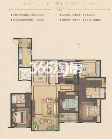 金桂尚苑212平户型图
