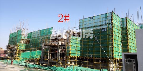 绿地理想城悦湖公馆低密度多层2#楼建至3层(5.3)