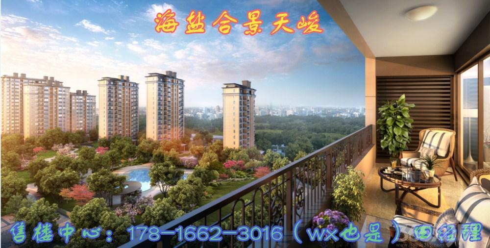 合景天峻3室2厅2卫89�O2016年产权房毛坯