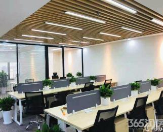 天溯创新中心 精装修 近雨花客厅 丰盛商汇 润和创智中心