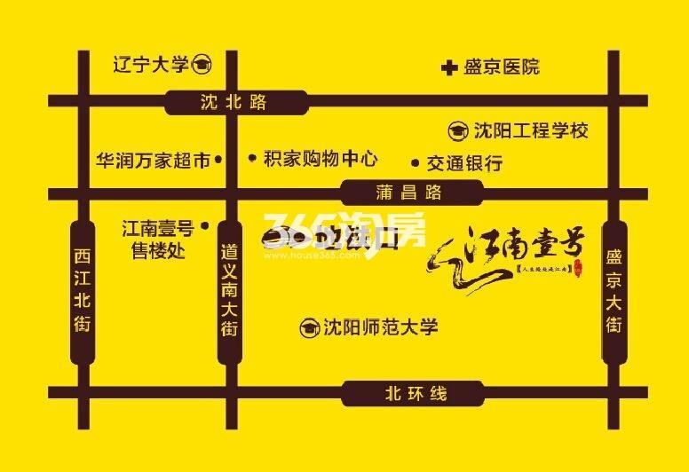 步阳江南壹号交通图
