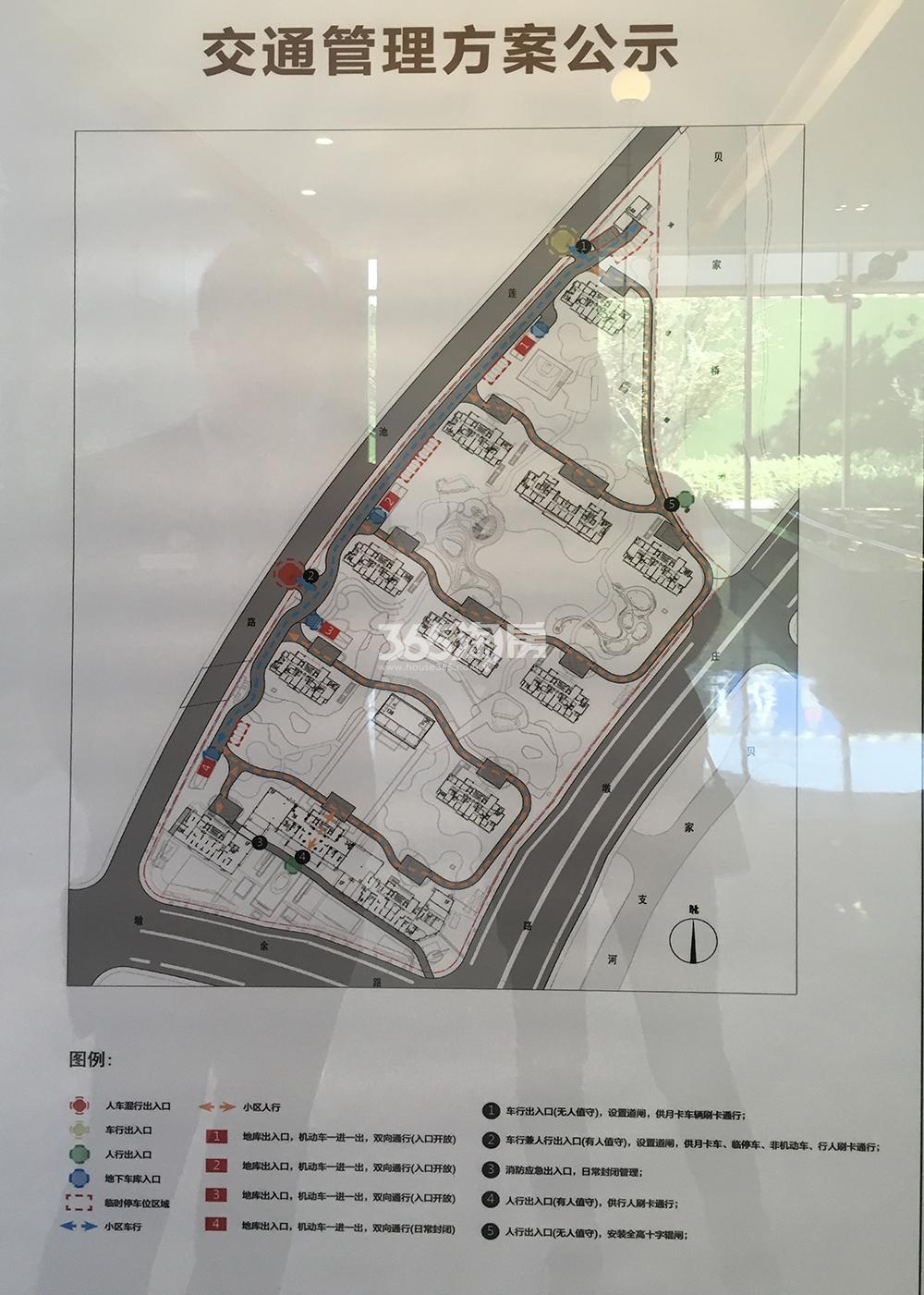 万科融信西雅图项目小区交通管理方案公示