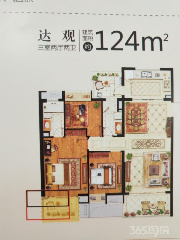 百里�o景3室2厅1卫124平米2017年产权房毛坯