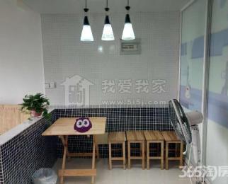 幸福筑家明发滨江新城二期单室套随时看房家电齐全