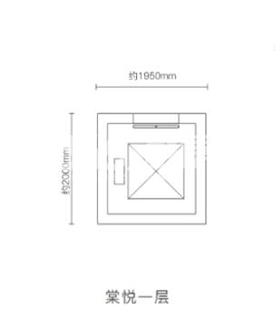 万科悦湾180㎡复式洋房一层户型图