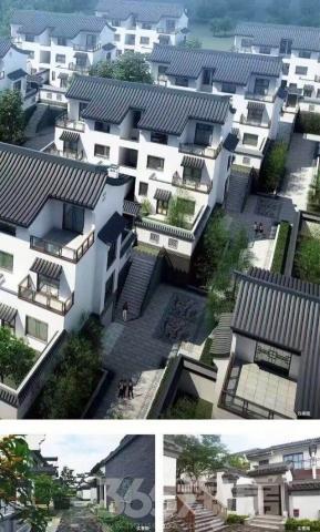 旅游景点 不限购 两层联排别墅 徽式风格 现房出售 数量有限