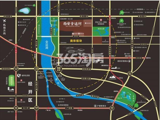 绿城西安全运村交通图