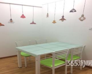 峰尚国际公寓2室1厅1卫63�O整租精装拎包即住