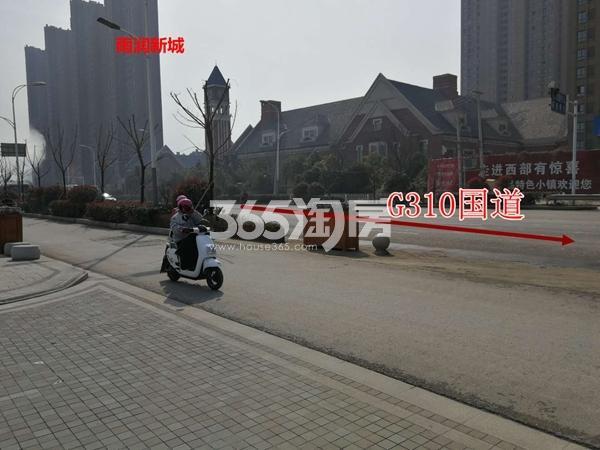 融创玉兰公馆项目售楼处南310国道(3.21)
